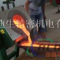 哪里卖化铜电炉,化铜设备、化铜机、化铜炉