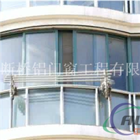 中空钢化玻璃全景隐框阳台窗