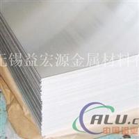3003保温铝板价格多少?