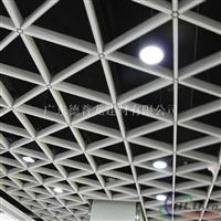 型材三角铝格栅天花三角吊顶铝天花厂家