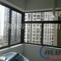 全景隐框单层钢化玻璃阳台窗