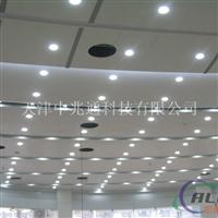 2017新品铝扣板吊顶供应商