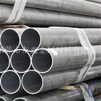 优质6061铝管、大规格6063精密铝管