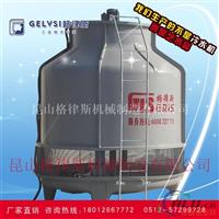 江浙沪冷却塔 冷水塔成批出售 玻璃钢冷却塔厂家