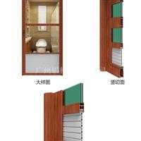 木纹室内平开门窗铝材加盟