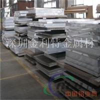 国标5052铝板,冲压铝合金板