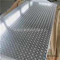 工作台站台防滑防护花纹铝板 防滑铝板