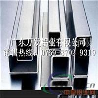 6063R角铝方管 手机外壳用铝方管