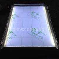 led超薄灯箱边框