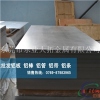 进口超宽铝板 6082铝板硬度