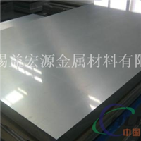 0.8mm防锈铝板每公斤价格