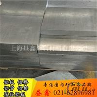 耐腐蚀LD8铝板性能