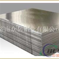 工程保温铝板