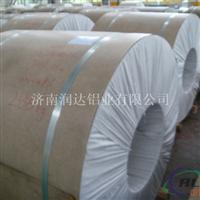 专业生产保温铝卷