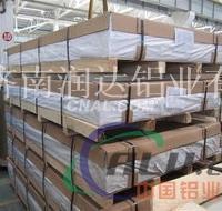 生产各种牌号铝板