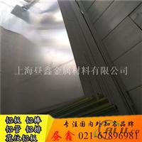 耐热锻铝LD9铝板
