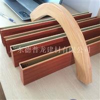 弯曲造型铝方通 木纹铝方通加工厂家