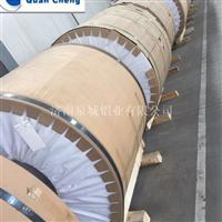 供应铝板、合金铝卷、保温铝卷
