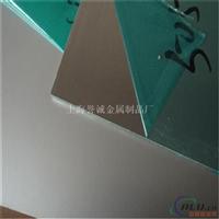 进口铝板 5052铝板折弯加工