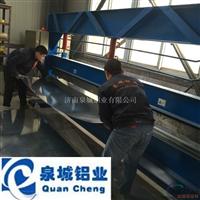 生产各种异形铝板