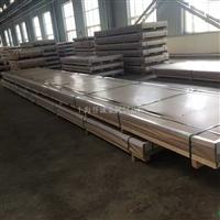 西南铝板直销 5754铝硅合金