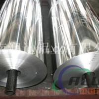 8011复合用铝箔