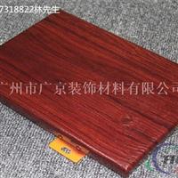 广汽本田4S木纹铝单板