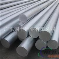 LY12国标磨光铝棒