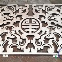 廣州鋁合金窗花設計制造廠家