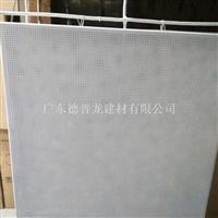 新款式沖孔鋁扣板尺寸任意定制沖孔鋁板廠商