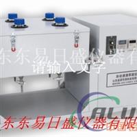 自动液液萃取仪FYC系列