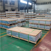 铝板1.3.5.系厂家生产