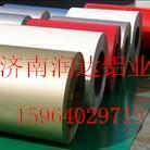 生产彩涂铝卷