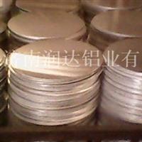 1060-0铝圆片
