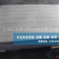 出口超厚铝板 A6063铝板密度