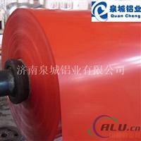 铝板、铝卷、合金铝板按要求生产