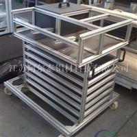 定做工业铝型材 货架机箱铝合金挤压型材