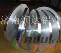 生产各种牌号的超窄铝带