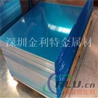 1070热轧铝板,易氧化铝板