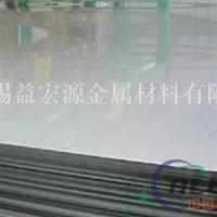 0.4mm1100保温铝板每吨价格