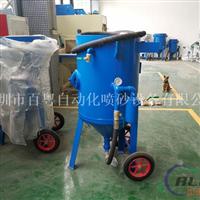移动喷砂机特点 移动喷砂机作用