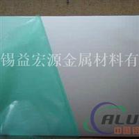 4mm1100保温铝卷每平方价格