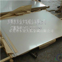 6082铝薄板 西南铝铝板厂家