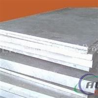 6151铝板《规格齐全》优质6151铝板