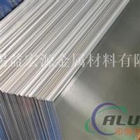 0.8个厚防腐保温铝板零售
