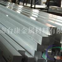 铝合金材料_7075铝合金材料价格