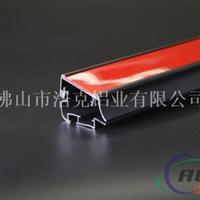 供应4公分红色抽插超薄灯箱铝型材