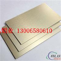 6061合金铝板 山东铝板厂家
