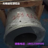 5454异型铝管 厂家直销