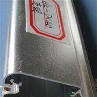 供应4公分银色超薄灯箱型材-超薄灯箱厂家